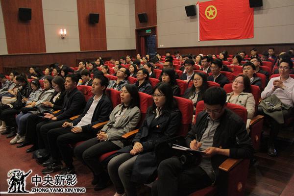 活动由申博网上官网团委书记郭玮璇主持