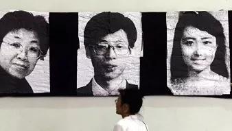 铭记历史!中国驻南使馆被炸20年祭