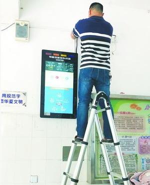 工作人员正在安装地震预警信息接收终端。(市地震局供图)