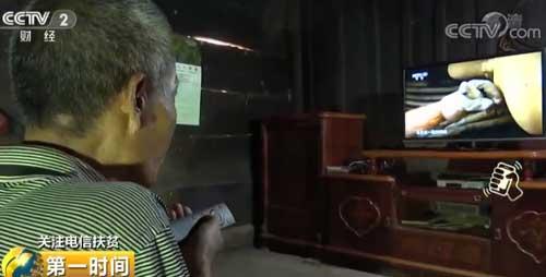 云南怒江:大山里的信息高速路 催生脱贫新动能