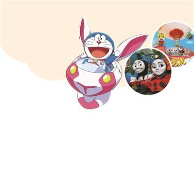 哆啦A夢、巧虎、托馬斯兒童節來襲 陪伴觀影的家長將如何抉擇呢?