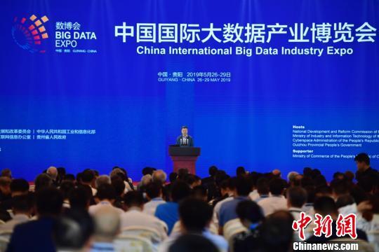中国工程院院士高文:工业革命的下一个兴替即将到来