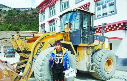 """左贡县各乡镇群众踊跃报名首期""""厦工机械技能操作培训班""""。"""