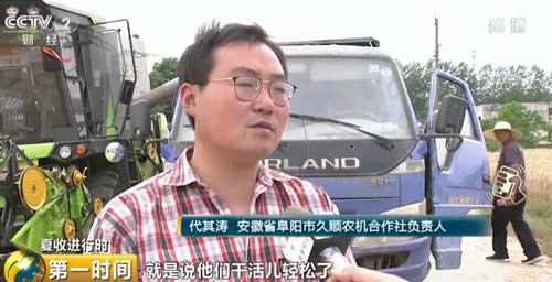 """安徽:农机数量快速增加 """"麦客""""转型正当时"""
