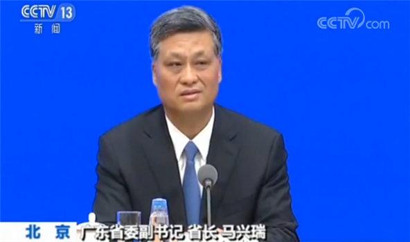 广东省委副书记 省长马兴瑞
