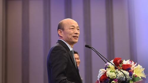 资料图:台湾高雄市长韩国瑜