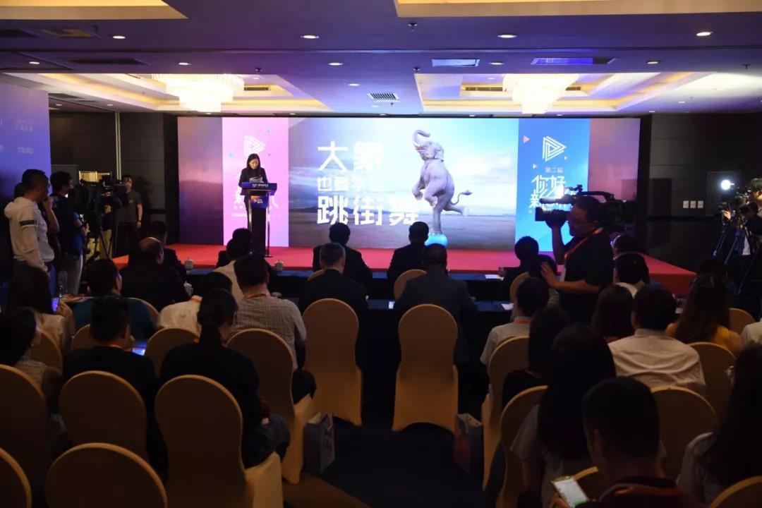 """讴歌伟大时代 记录奋进中国――第二届""""你好新时代""""融媒体作品大赛在上海正式启动"""