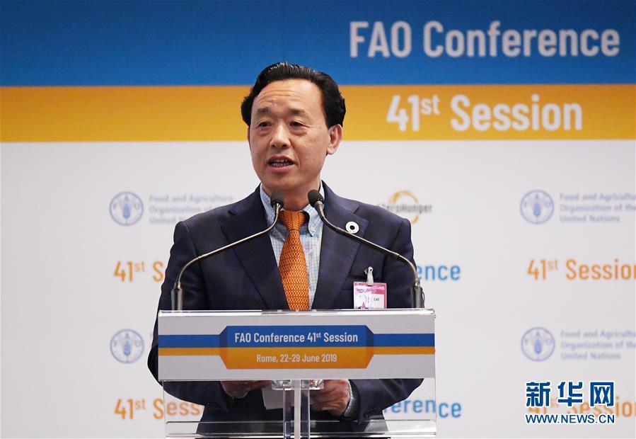 农业农村部副部长屈冬玉当选联合国粮农组织总干事