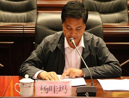 杨哇玛,曾任乐都区交通运输局局长