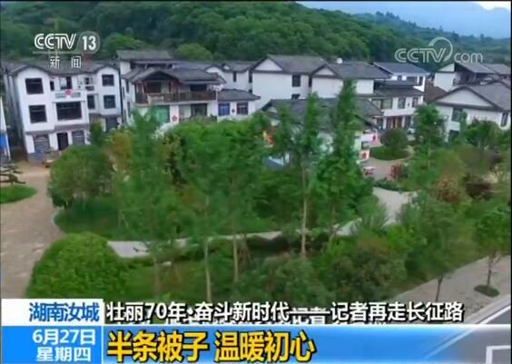 http://www.hunanpp.com/tiyuhuodong/38088.html