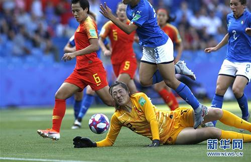 2019女足世界杯中国队0:2负意大利止步16强