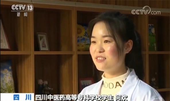 """""""讲述红色文化故事""""主题党日活动"""