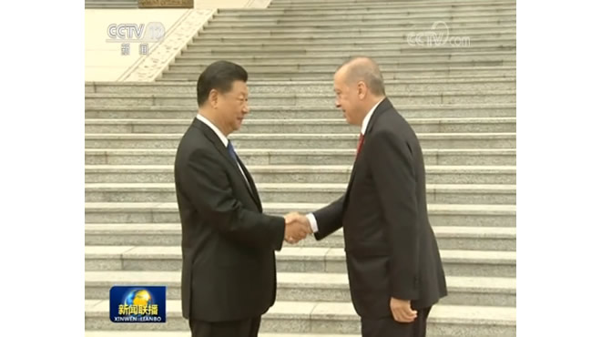 习近平举行仪式欢迎土耳其共和国总统访华并同其会谈
