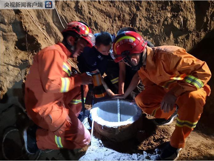 2歲的幼童意外掉進機井里