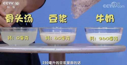 补钙多喝骨头汤?专家:钙量其实很少