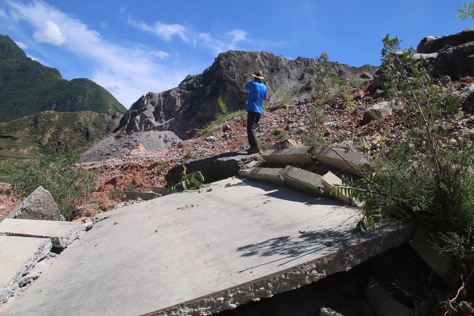甘肃舟曲发生高位山体滑坡 暂未造成安全威胁