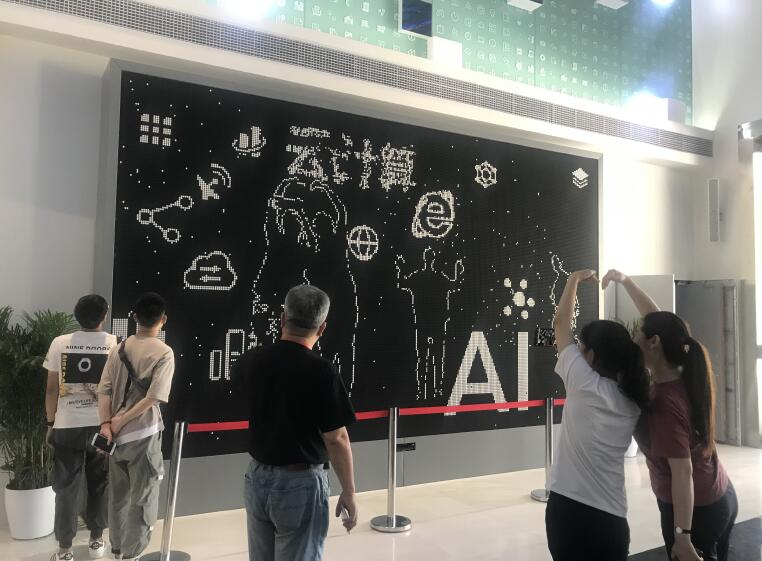 國家大數據(貴州)綜合試驗區展示中心
