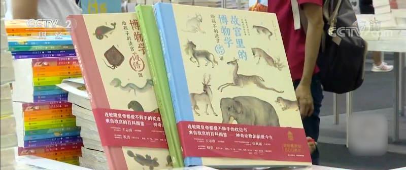 数十万版《西游记》让人眼花缭乱 详看世