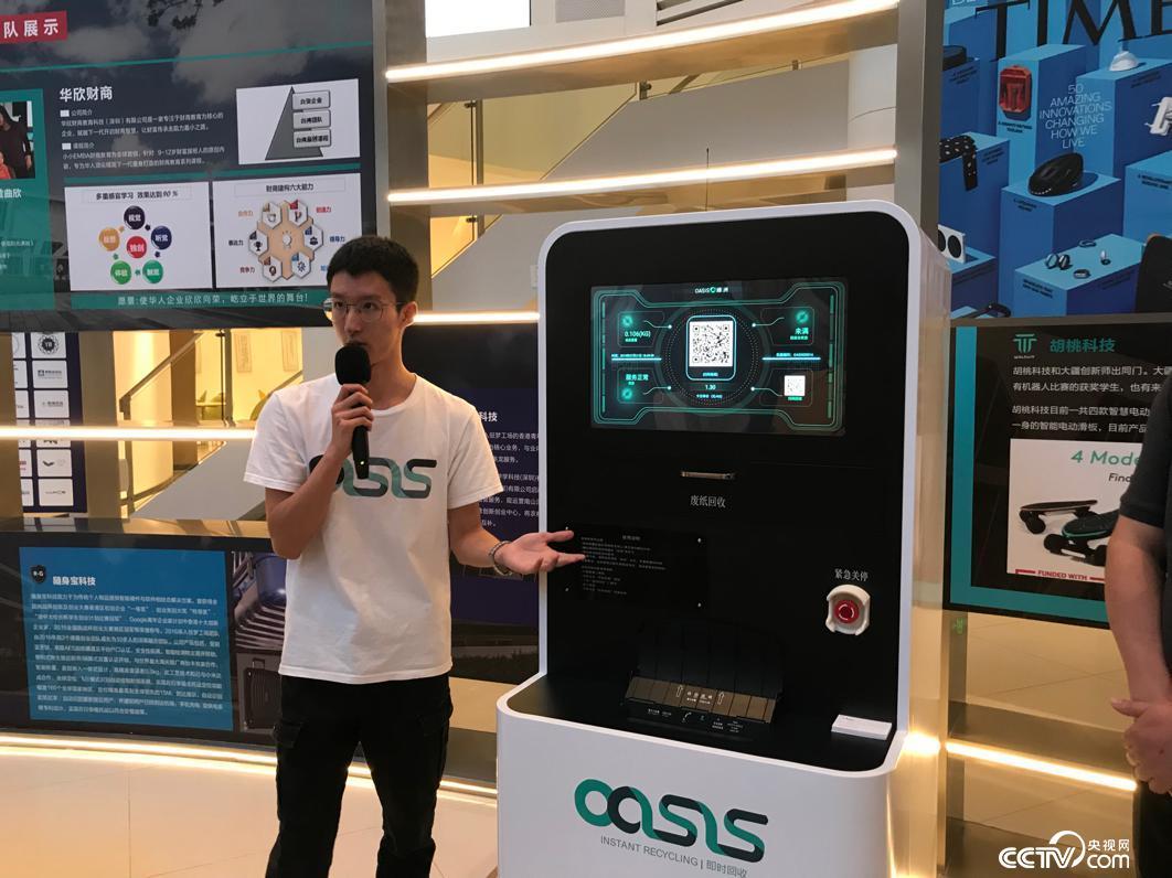 作为深圳前海新一代创业者,林场彬正在介绍研发的科技产品。(王莉莉 摄)