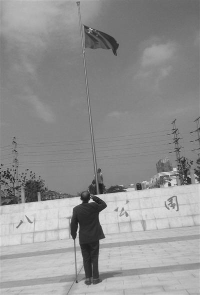一個人的升旗儀式