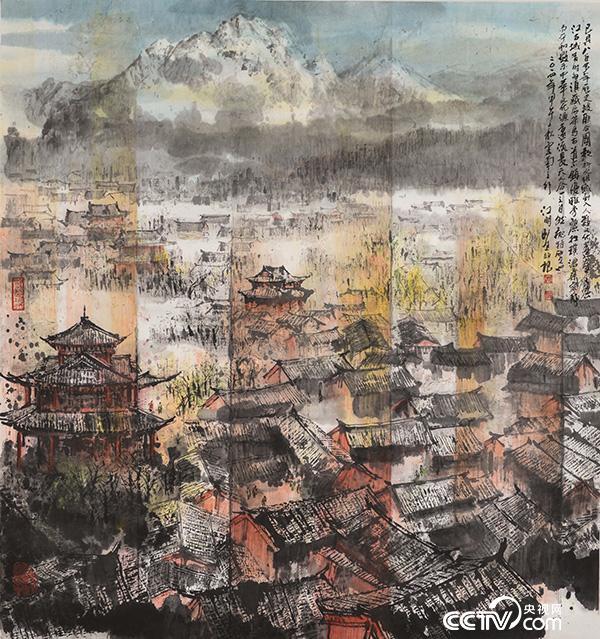 丽江城与玉龙山 江明贤 96×90cm 国画 2014