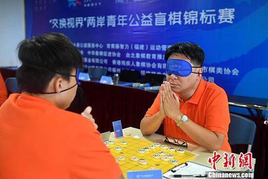 """8月3日,棋手在比赛中对弈。当日,第七届海峡青年节•""""交换视界""""两岸青年公益盲棋锦标赛在福州开赛。 中新社记者 吕明 摄"""