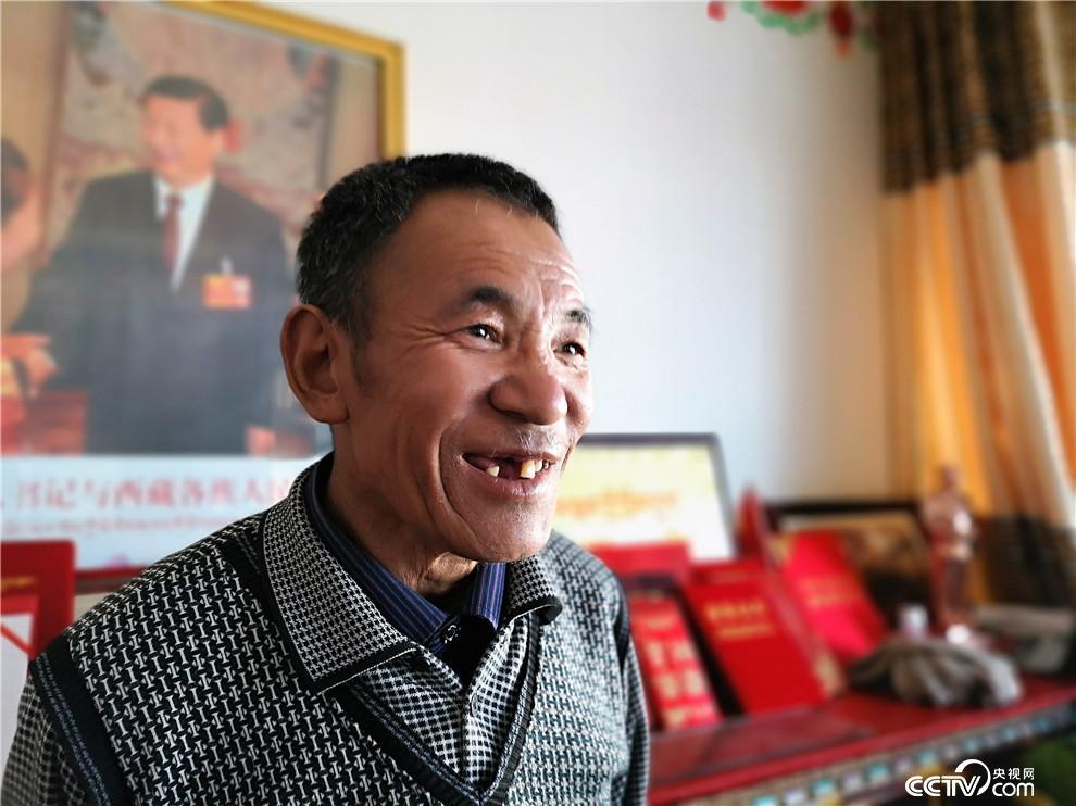 【边疆党旗红】北京金山上的光芒照亮三代牧民守边路