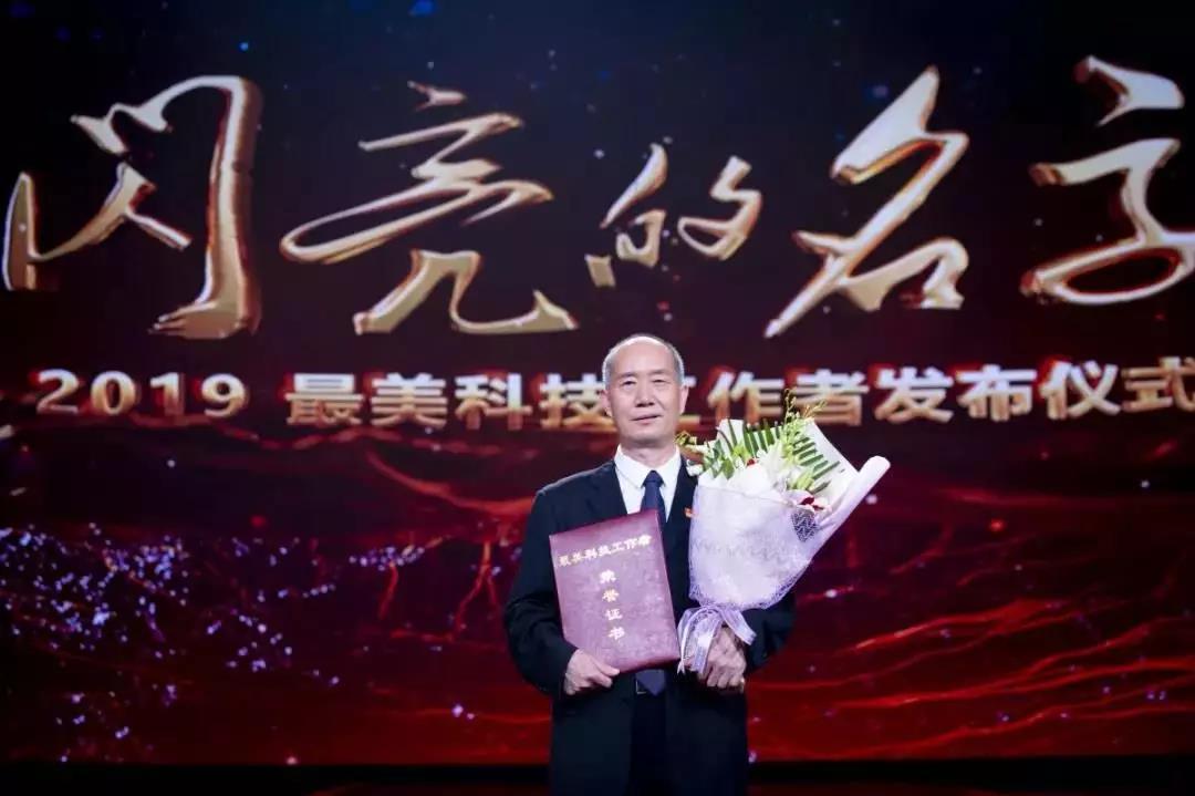 2019最美科技工作者:祁兴磊