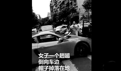 重庆:保时捷女司机调查结果公布 人不要太狂总有人比你狂