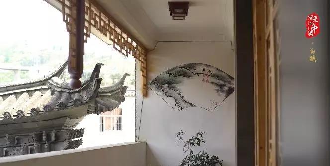 """""""心爱的止您""""之黑族 : 绘正在平易近居上的艺术 写正在照壁上的家风"""