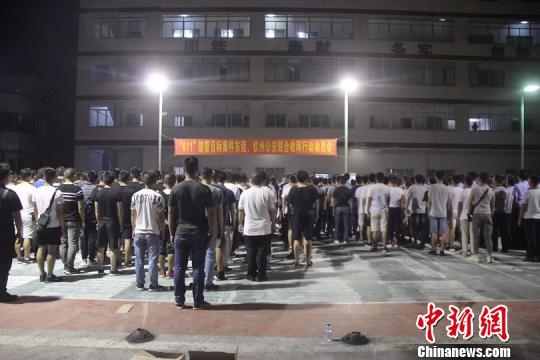 """粤桂两天警圆协作侦破""""611""""特年夜贩毒案"""