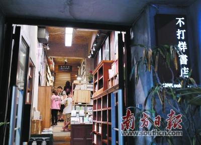 不休息的商业街、不打烊的餐饮店......广东夜经济潜力大
