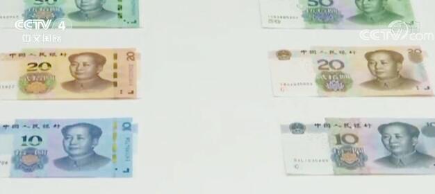 揭秘新版人民币 防伪性能再提升 材质硬挺耐污