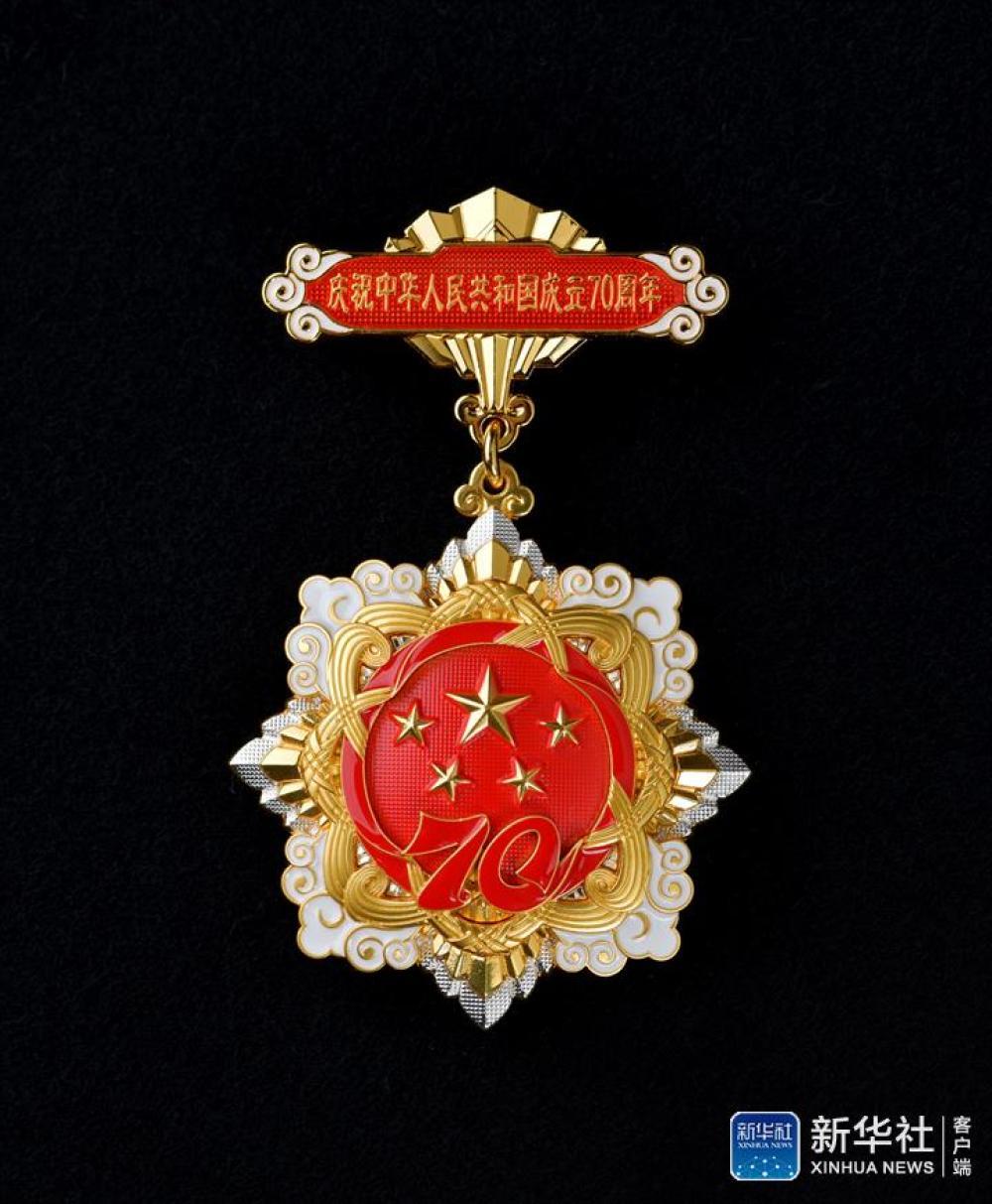 """这是""""庆祝中华人民共和国成立70周年""""纪念章(8月26日摄)。近日,中共中央、国务院、中央军委将颁发""""庆祝中华人民共和国成立70周年""""纪念章。新华社记者 李贺 摄"""