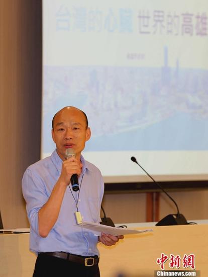 资料图为韩国瑜。中新社记者 刘舒凌 摄