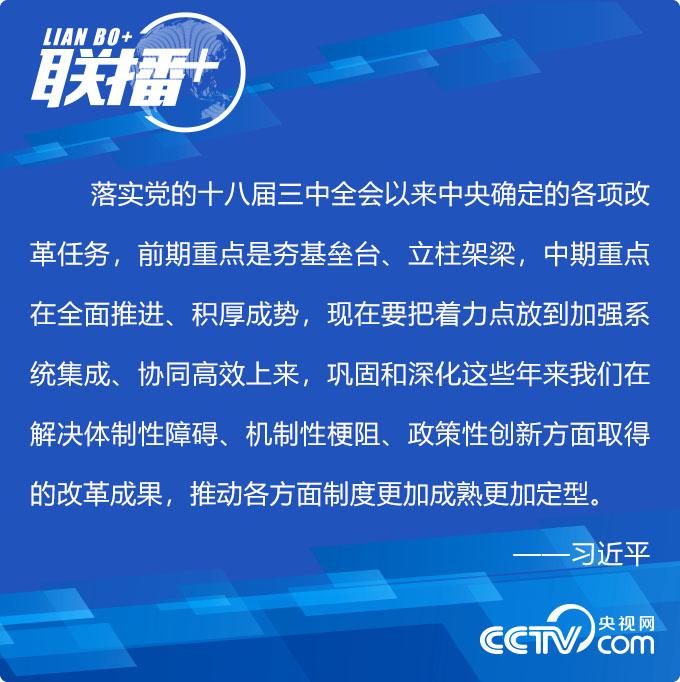 深改委第十次会议@你 六项民生福利待查收