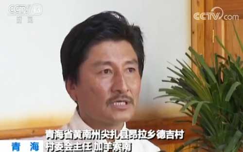 青海:搬迁群众不仅稳得住而且能致富