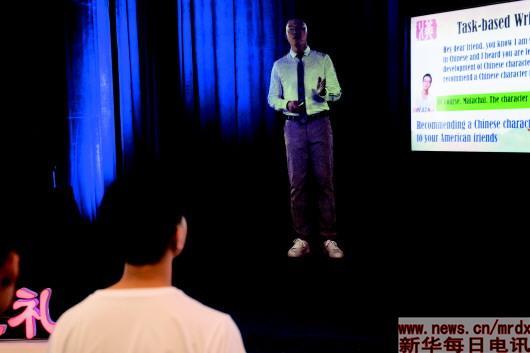 """▲9月10日,观众在湖南长沙举行的2019世界计算机大会产品展上体验""""5G+全息远程互动教学""""。                    新华社发(陈思汗摄)"""