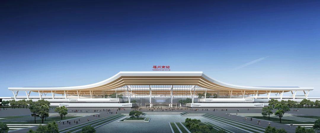 ▲福州南站项目确定设计概念效果图