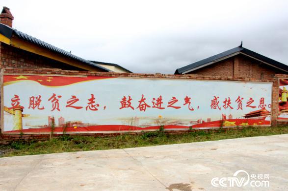 郎木寺镇波海村