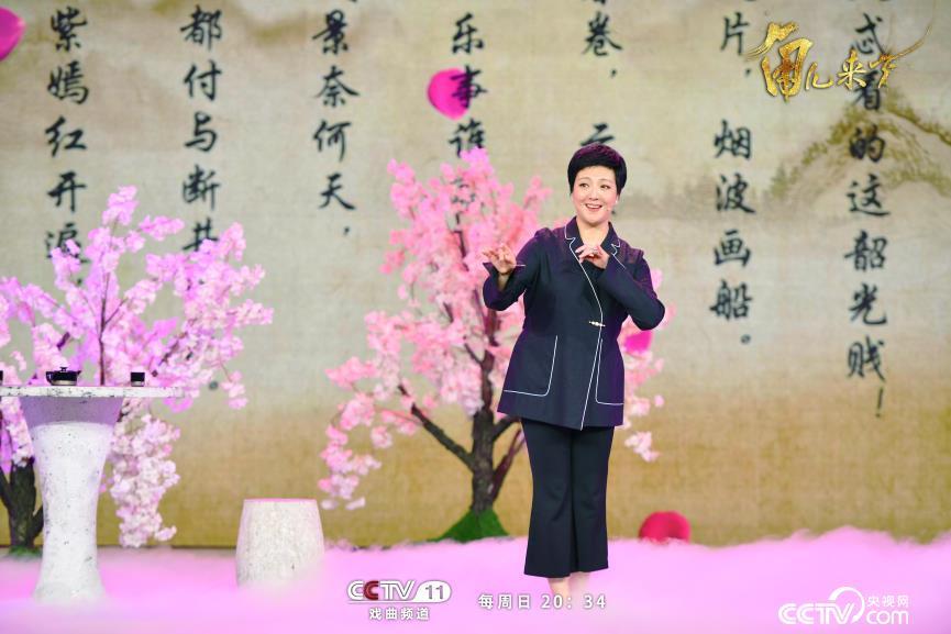 魏春荣清唱演绎昆曲《牡丹亭》名段