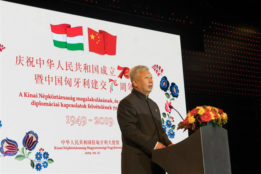 Chinese Ambassador to Hungary Duan Jielong speaks during a reception to celebrate the 70th anniversary of the founding of the People