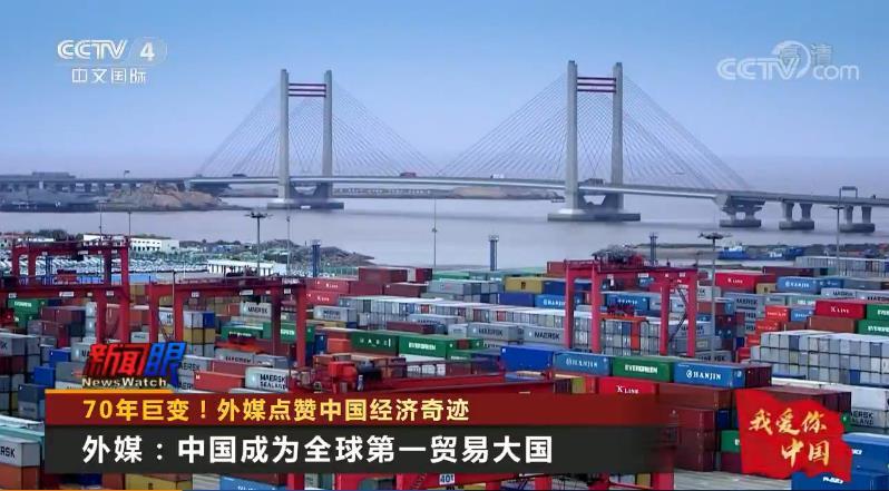 """1978年中国gdp_""""管!""""新中国成立70周年商丘GDP增长1090倍"""