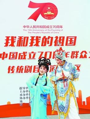 ▲思明区传统剧目展演进社区。图为在鹭江老剧场文化公园进行的越剧表演。