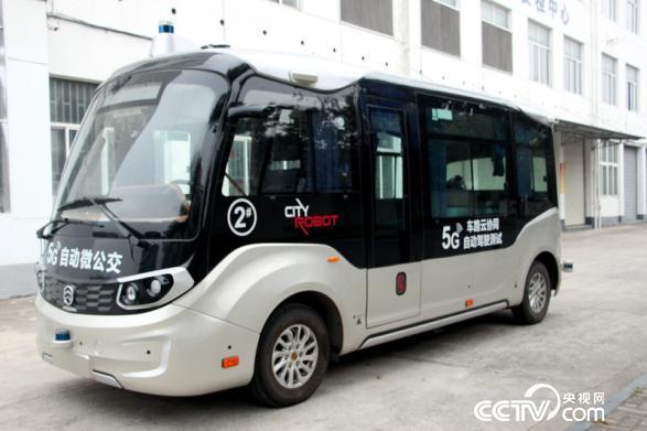 第六届世界互联网大会推出的智慧化体验项目——5G自动微公交(王甲铸 摄)