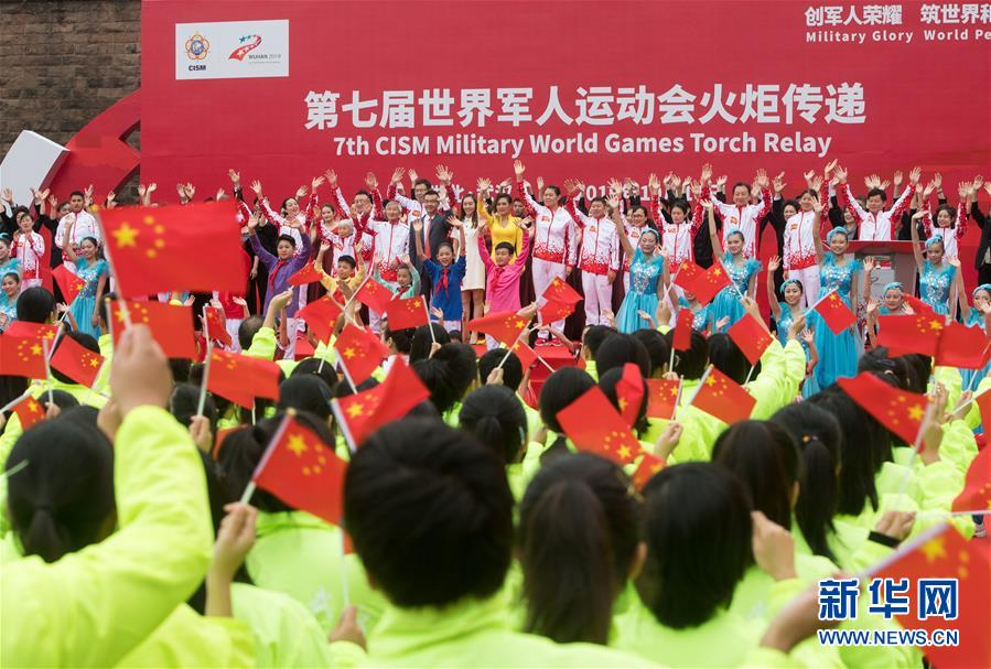 (军运会)(1)军运会火炬传递活动在武汉举行