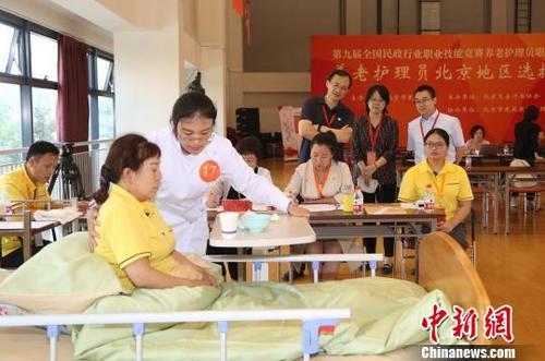 资料图:养老护理员职业竞赛。北京养老行业协会供图