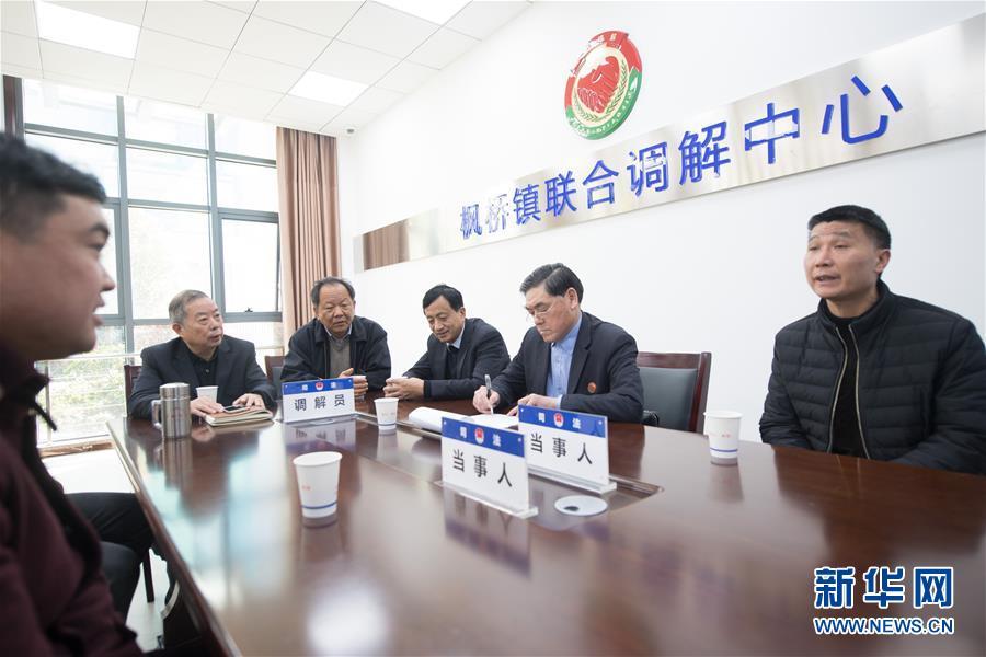 (新华全媒头条·图文互动)(7)开启法治中国新时代——以习近平同志为核心的党中央推进全面依法治国纪实