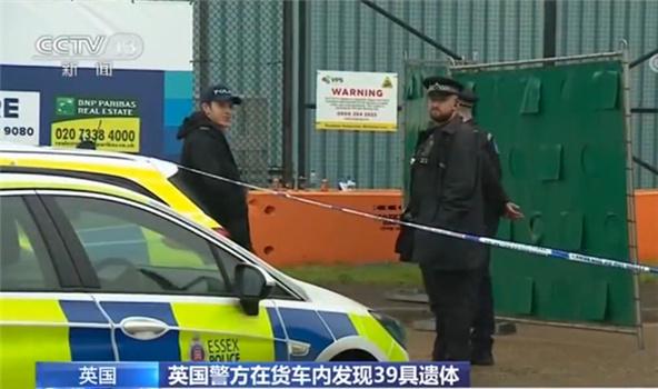中方:希望英方尽快确认集装箱遇难者身份
