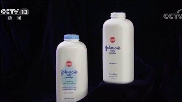 检测出致癌物!美国强生624克瓶装婴儿爽身粉存在微量石棉
